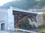 B1803 上ミ屋地橋-1