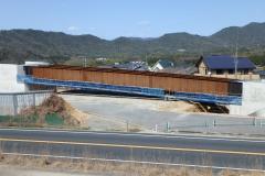 B2803-0 志和インター線ONランプ橋-1