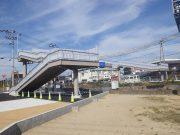 C2902 津田交番前横断歩道橋-4