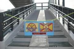 C1902-0 上分第1横断歩道橋-3
