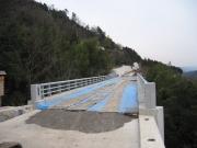 B1308井ノ久保中央橋-1