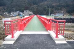 C2802 吉田橋-4