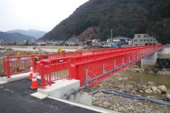 C2802 吉田橋-1
