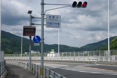 B1208 新三好橋-3