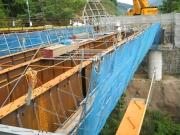 B2205-1 大戸ダム29号橋-2