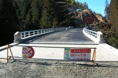 B1615 大畑谷橋-3