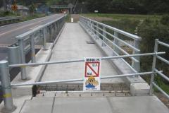 C2201-1 山河内側道橋-3