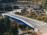 B6007 新柳原橋-1