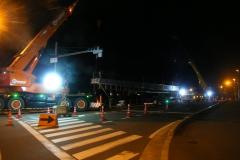 C2401 汐入橋-2
