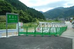 W1503 温泉町水管橋-3