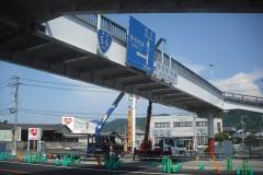 C2101 港南横断歩道橋-4