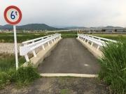 H2302 大路川農道橋1号橋-4