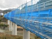 C2301 菟原大橋側道橋-3