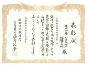 B2601 蛭川谷橋-5