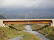 B2301 赤根川橋-1