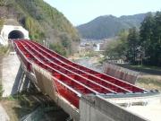 B1709 足助第1橋-1