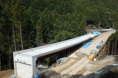 B2509 鍋谷第5橋梁-1