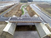 H2906 神田市道橋-1